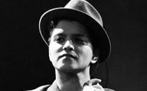 Bruno Mars Hospitality Hospitality