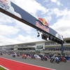 Package of the Week: VIP Village at MotoGP™