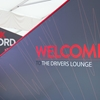 Package of the Week: Drivers' Lounge at Silverstone